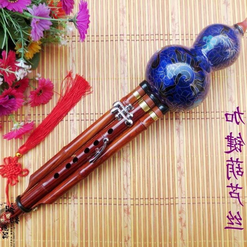 Tianjin caoba alto cloisonné Sen Finch instrumentos musicales con las llaves y cuatro teclas teclas tocar cinco profesionales de cucurbitáceas