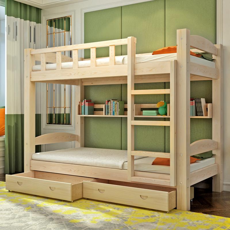 Cama cama doble de madera de pino sin toda la altura de la cama de madera de pino de la cama por cama y paquetes de correo