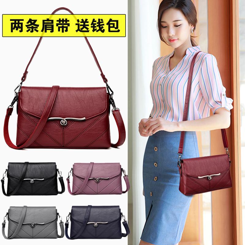 2017新款冬季斜跨小包包韩版休闲锁扣包中年女包妈妈包单肩斜挎包