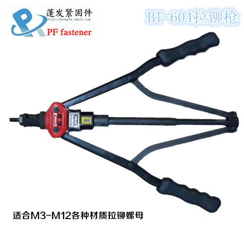 A muy bajo precio remachador fascinante loco tira de la herramienta mover los beneficios de m3 - M12 Rivet