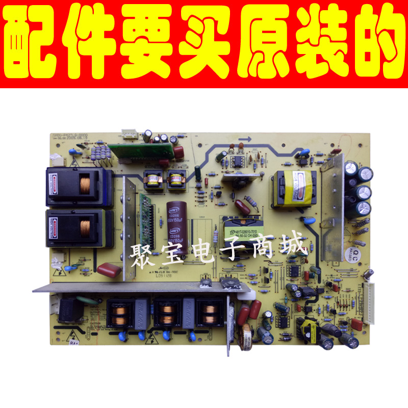 SKYWORTH 42L05HF LCD TV power board 5800 P42TLQ P42TLQ 0000168P 00