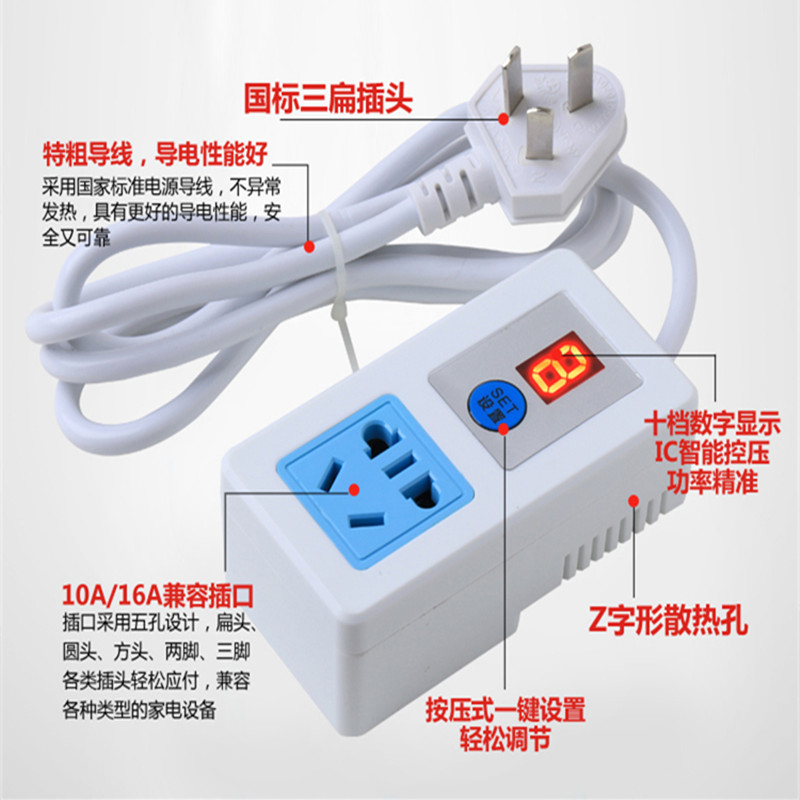 College Students' dormitory dormitory of large power socket socket power conversion transformer artifact shipping Limited