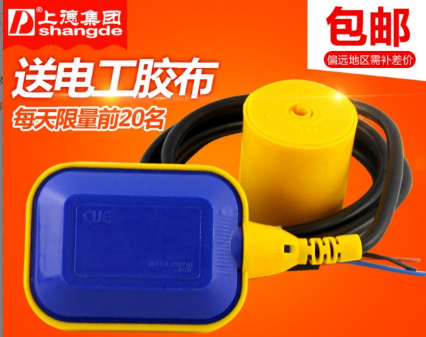 Automatic water level switch control valve 220V float switch level controller water level controller