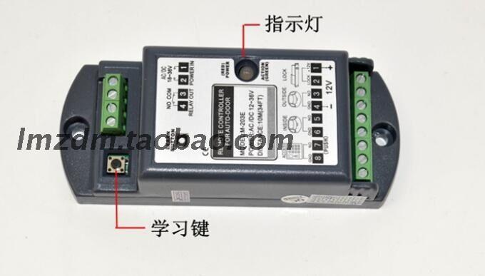 matsushita általános elektromos ajtó nyitóját / automatikus ajtó 扩展器 / automatikus ajtók többfunkciós személyzet univerzális távirányító