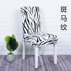 家用布艺弹力酒店连体简约现代餐桌凳子椅套定做靠背通用椅子套罩