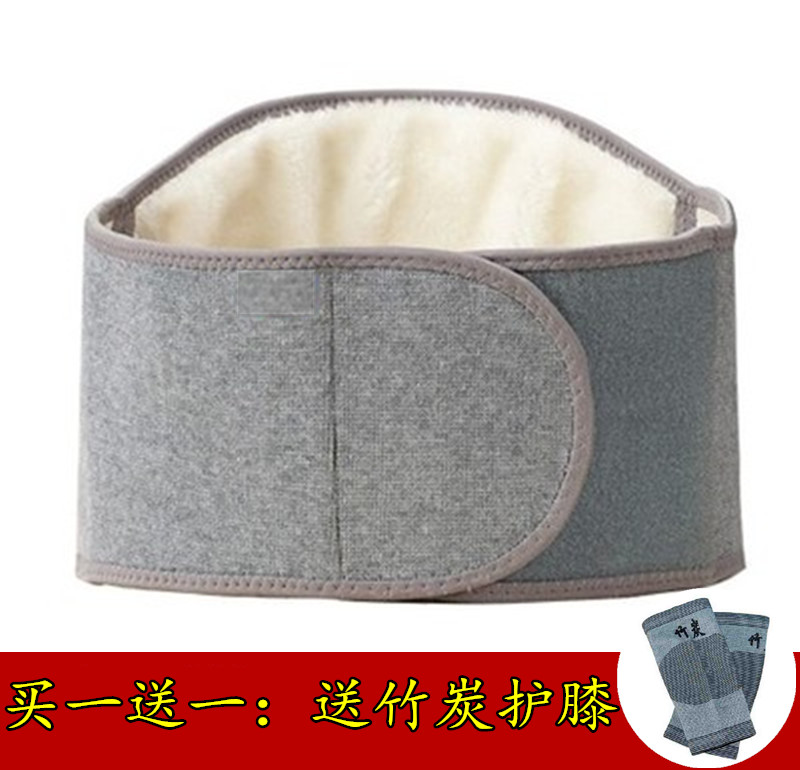 Bamboo charcoal belt with warm autumn and winter month pregnant belly support cashmere protecting stomach warm house for male and female thin