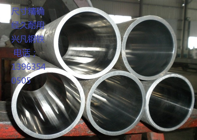 Large diameter hydraulic cylinder rolling model of hydraulic cylinder grinding stainless steel tube tube tube cylinder piston rod