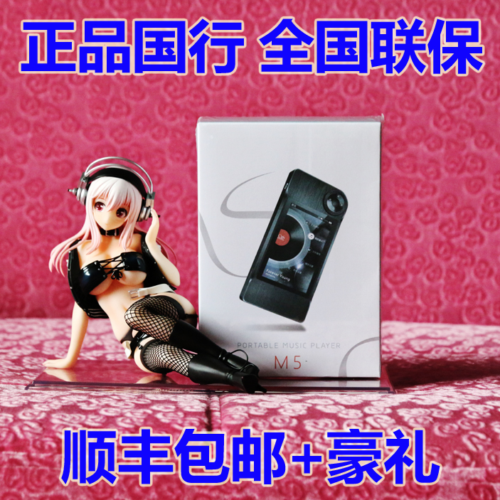 Ling Ling M5DSD high rate portable player, MP3 genuine goods licensed, national UNPROFOR mail