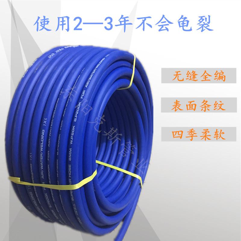 风炮 고압관 에어 튜브 지면 기관, 큰 대포 파이프 공압기 호스 파이프 공기 펌프 상관 없지 포