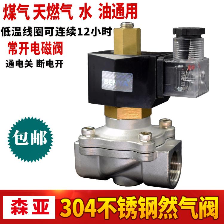обычно открытых криогенных энергосбережения клапан электромагнитный клапан электромагнитный клапан воды газа 4 6 пунктов 1 дюйм день газовый клапан масла клапан