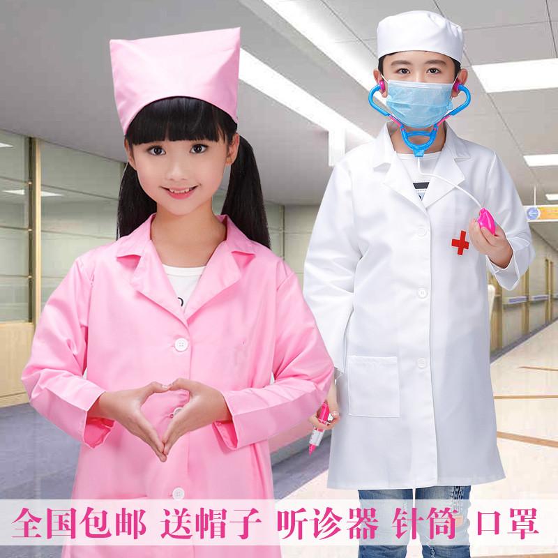 醫生服大褂+帽子80cm兒童小醫生服護士服兒童職業扮演表演服裝幼稚園過家家區角白大褂