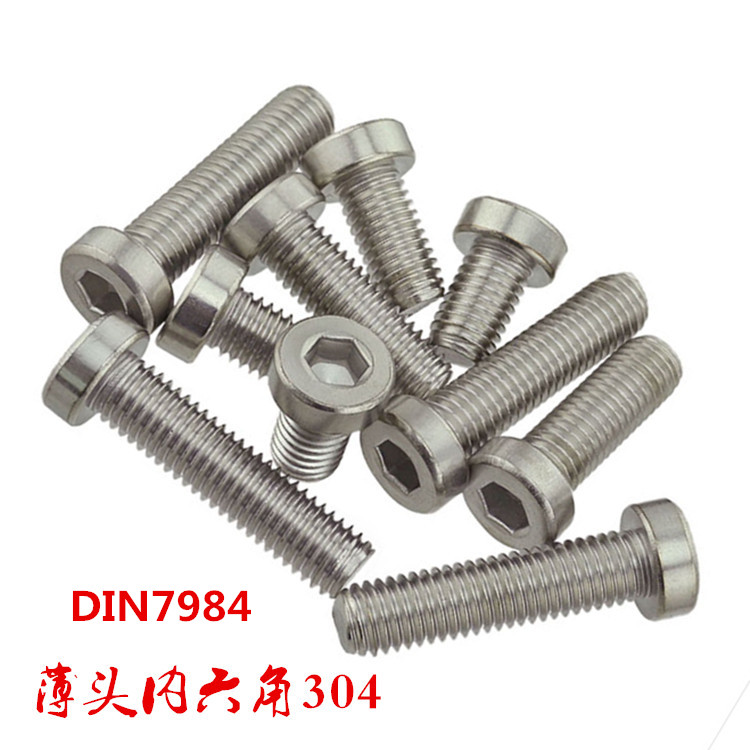 304 stainless steel thin head six angle screw DIN7984 low head six angle screw bolt screw M6M12