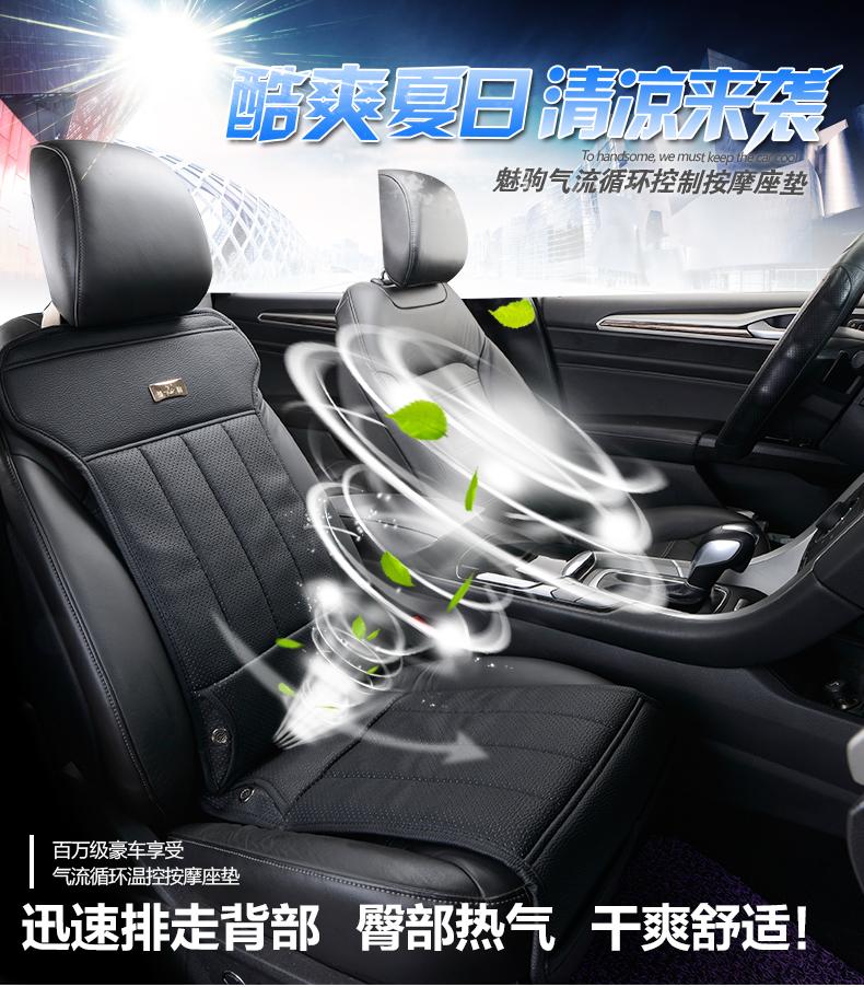 - vara de pachete de perna de aer condiţionat din maşină perna cu ventilator 12v24v.