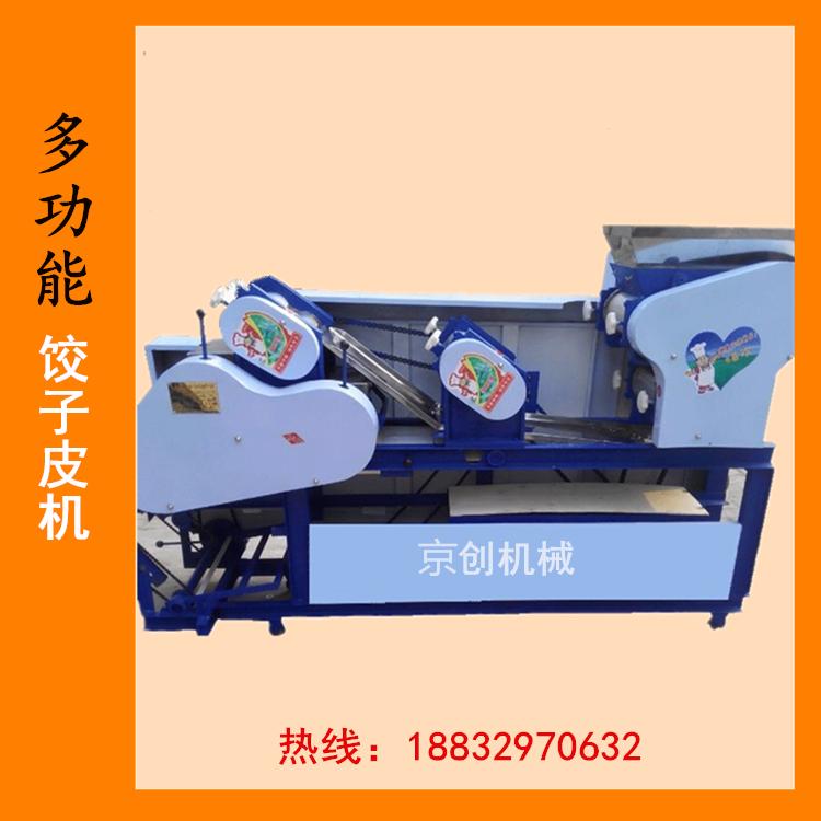 Große - Maschine die automatik - Maschine IST geprägt Von einem großen Druck getrocknet - Maschine - Maschine.