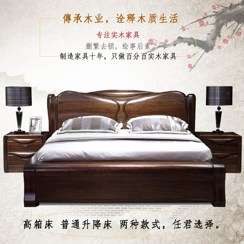 Gold ebony black walnut bed solid wood bed 1.8 meters double bed of modern Chinese style furniture elm bed PK