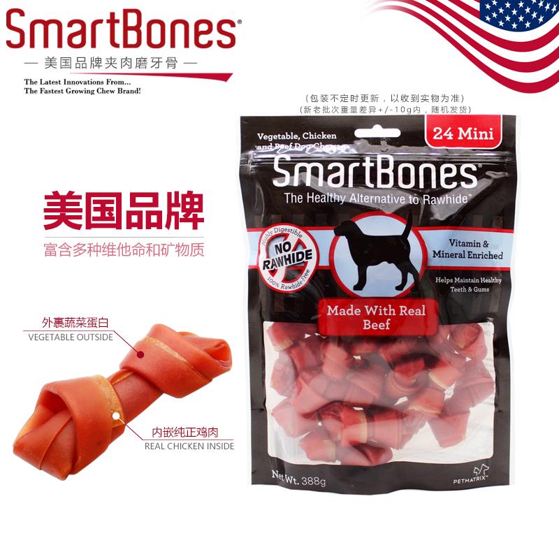 Smartbones hammas luun poskihammas - mini - naudanliha - 24 - pack koira puhtaan suun kautta.
