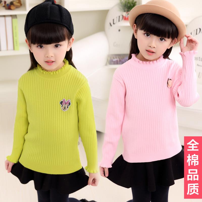 女童打底针织毛衣秋冬花边领毛衣婴儿毛线衫女宝宝全棉针织套头衫