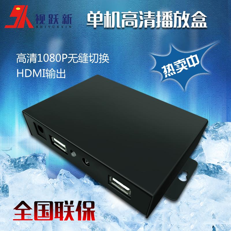 t10 för multimedia och internet offentliggöra information om reklam för tv - sändningar av hd - tv box. box fristående