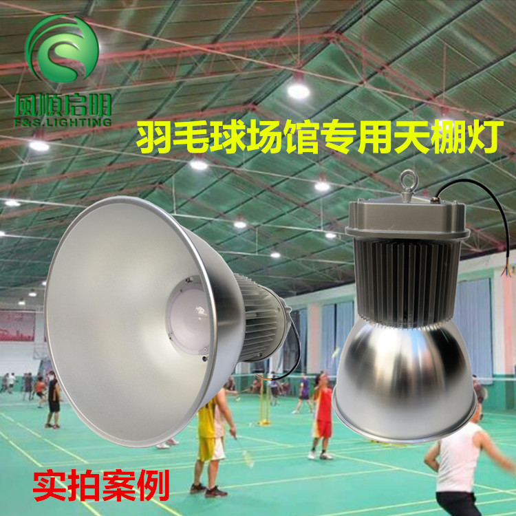 în special de badminton de badminton de lumină a lămpii cu led - uri de baschet de badminton