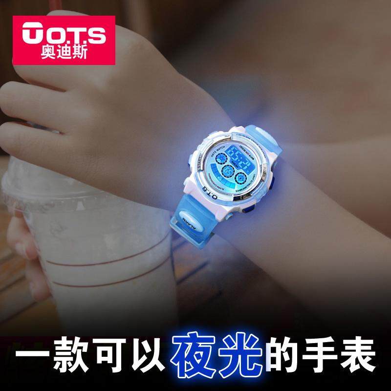 ots儿童手表男孩女孩电子表防水夜光小学生可爱小孩男童女童手表