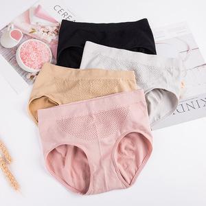 3条装 日系3d蜂巢暖宫收腹提臀内裤女纯棉裆包臀无缝中腰三角裤