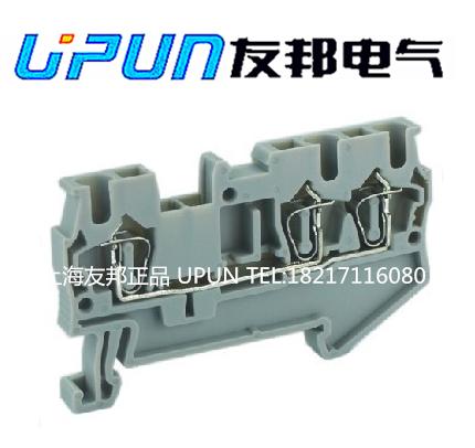 UJ5-4/1 × 2 상해 우방 UPUN 스프링 새장 식 파편 1 들어가다 2 단자 줄을 잇다 나온다.