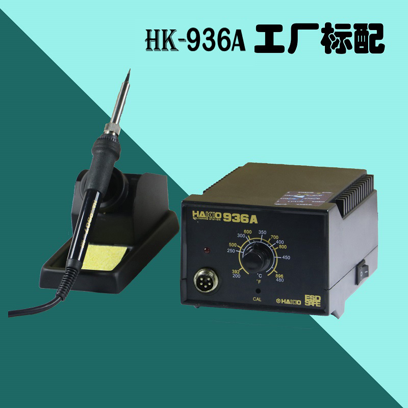 936A welding table, 936 electric iron, 936 constant temperature iron set, temperature regulating welding table