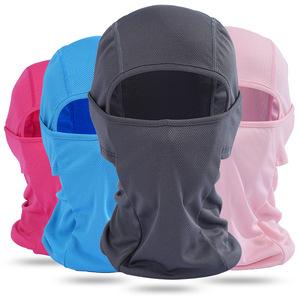 夏季骑行面罩全脸防晒自行车头巾女防风沙护脸蒙面防紫外线头套男
