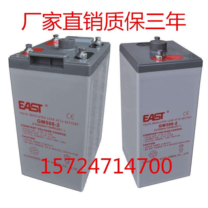 EAST/ Ost GM500-2/2V500AH/UPS Spezial - akku batterie neUe Original authentic