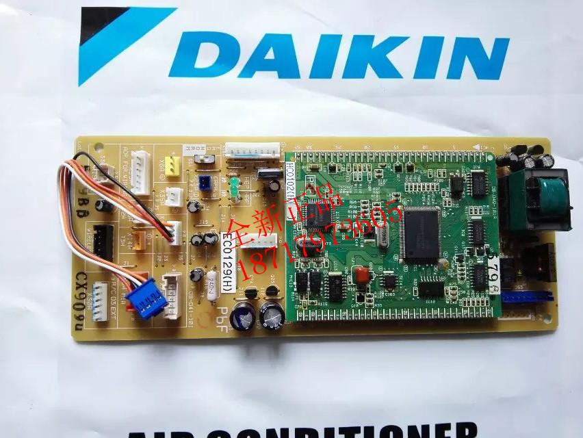 An der spitze der neuen klimaanlage Daikin - Aufsichtsrat EC0129 (H) Daikin - EC0121A Power plate
