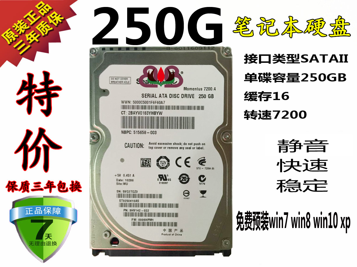 2,5 - Zoll ST9250410AS250G spezielle Seagate notebook 7200 16 mobile festplatte
