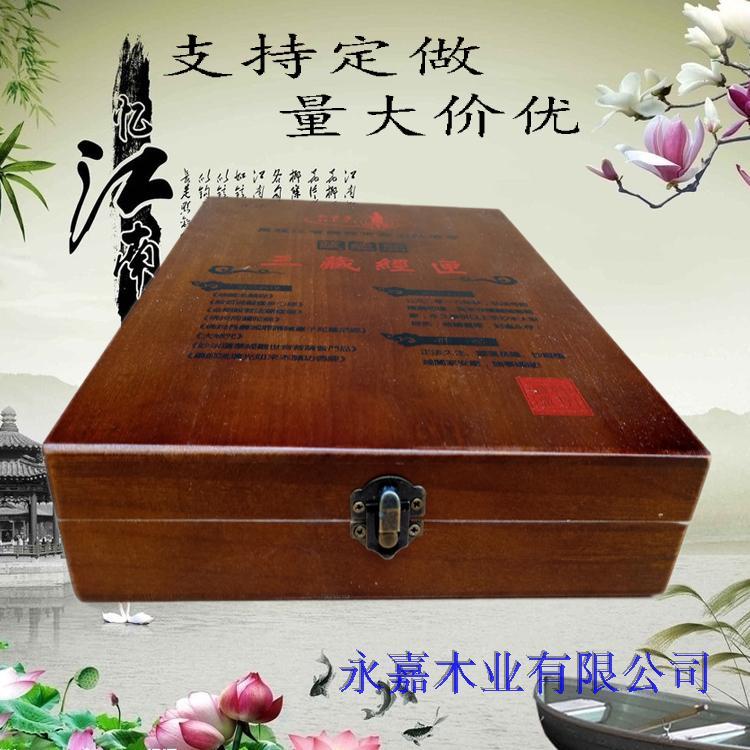 復古紅木盒定做木盒子木質禮品盒收納盒月餅盒書盒相冊收納盒木質包裝盒