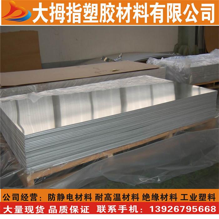 Foglio di Alluminio Sottile Foglio di Alluminio in Lega di Alluminio piatto il trattamento personalizzato il taglio Laser di fresatura CNC CAD modificato per la mappa 29