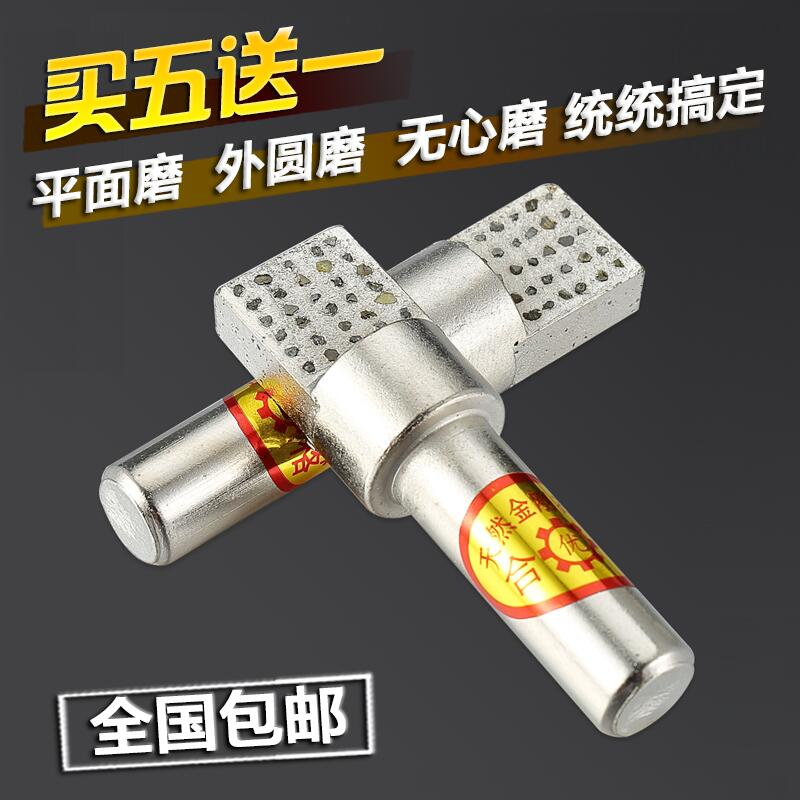 The pen head is holding gold square renovation plastic pen and diamond dressing wheel for flat grinder
