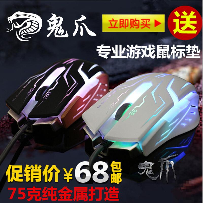 e - razer maszyn kablowej kowboj gra mysz usb, która do laptopów, lol, cf metal