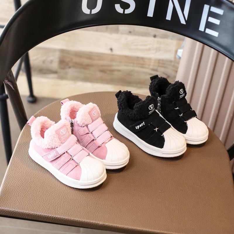 儿童运动鞋秋冬低帮贝壳鞋板鞋休闲鞋韩版男童女童小孩子中大童软