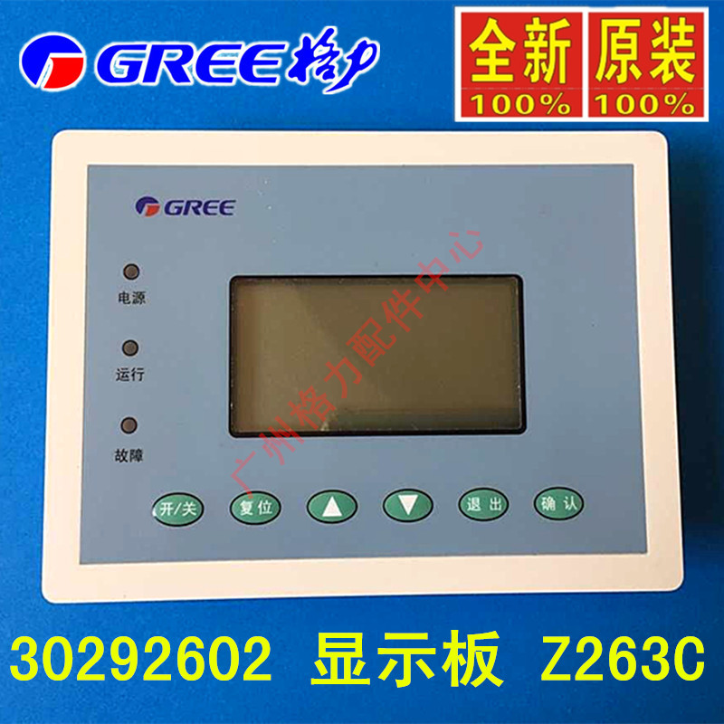 Klimaanlage modul