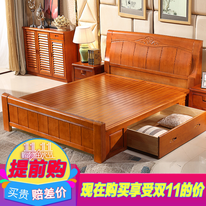 All solid wood 1.8 meters bed, modern Chinese oak 1.5M children special price, double high box storage wedding bed mail