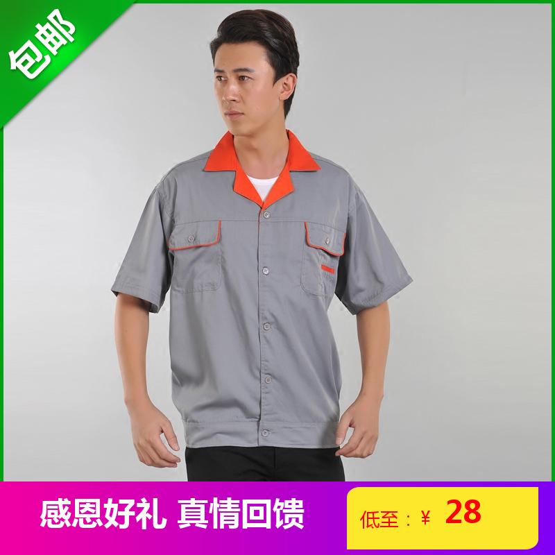 Trabajo de verano de chaqueta de manga corta en su trabajo de reparación de ropa fina de algodón de jardín del taller de servicios de ingeniería.