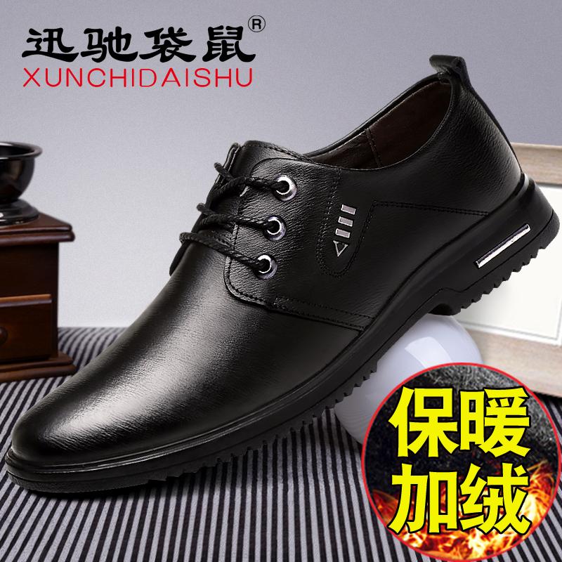 休闲皮鞋男士男鞋冬季潮鞋2017新款黑色加绒保暖韩版百搭真皮鞋子
