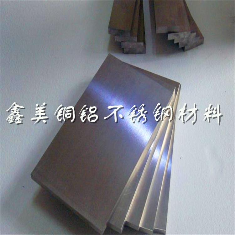 2A17 покрытые алюминий толщиной 2mm3mm4mm5mm6mm8mm10mm S листовой дураль