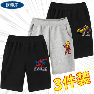 Boy's pants, children's loose cotton shorts, kids pants, big children's summer plus size 5 points pants, cotton sweatpants