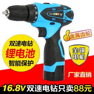 牛魔王21V锂电钻充电钻手电钻手枪钻多功能电动螺丝刀充电式电钻
