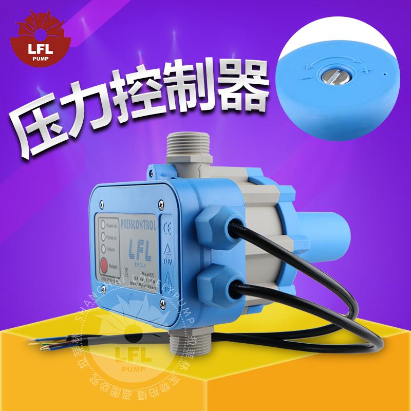 бустерный насос гидравлический насос воды электронный регулятор давления автоматический выключатель бытовой защиты интеллектуальных регулируемый
