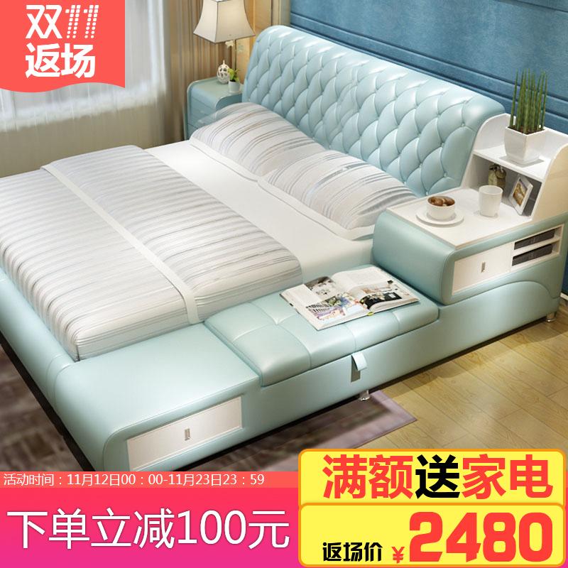 Modern minimalist genuine leather master bedroom double wedding bed 1.8 tatami storage furniture multifunctional storage bed