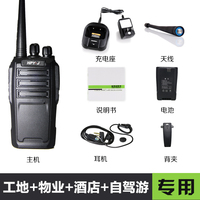 Good climbing good outdoor professional walkie-talkie basement hotel high power hand-held hand-held driving opportunites