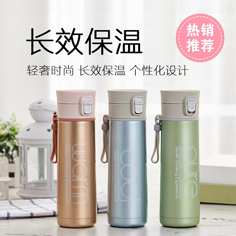 New vacuum stainless steel, men and women portable fashion, car office home bounce cover custom insulation Cup NEW