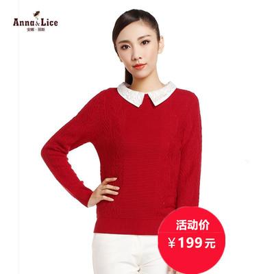 安娜丽斯2015秋冬专柜正品纯色套头毛衣女ALFD4DM328特1380