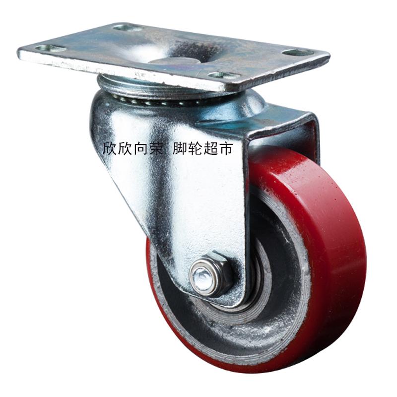 kerne af polyurethan caster 3 - 4 cm dobbelt med pu - orienterede universelle bremse hjul fly med stum -
