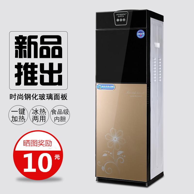 Το ζεστό και το κρύο νερό) κάθετη γραφείο πάγο θερμοκρασία μίνι stereo εγχώρια εξοικονόμηση ενέργειας διπλό βραστό νερό ψύξης.